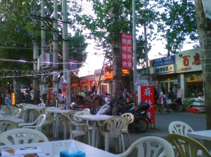 Teaching English in Beijing